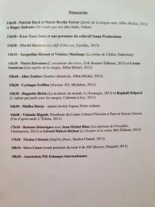 FRANCE BLEU MAINE dans 2 Radio f-bleu-225x300